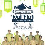 Pemdes Ampelu Mudo, Kecamatan Muara Tembesi, Kabupaten Batanghari Mengucapkan Selamat Hari Raya Idul Fitri